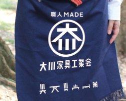平成27年4月展示会のお知らせ